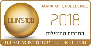 משרד עורכי דין מוביל לשנת 2018 - DUN'S 100