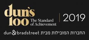משרד עורכי דין מוביל לשנת 2019 - DUN'S 100
